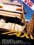 """Постер из фильма """"Такси"""" - 1"""