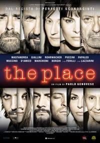 Постер Место