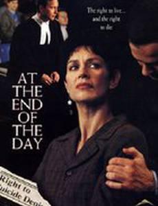 На закате дня: История Сью Родригез
