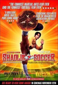 Постер Убойный футбол