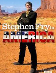 Стивен Фрай в Америке (мини-сериал)