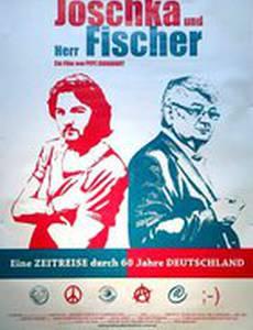 Йошка и господин Фишер