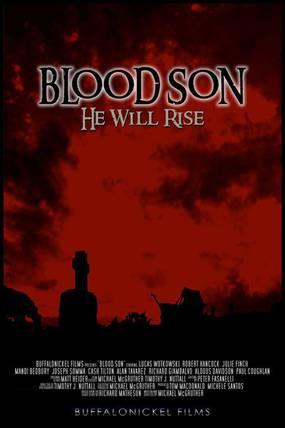 Кровный сын