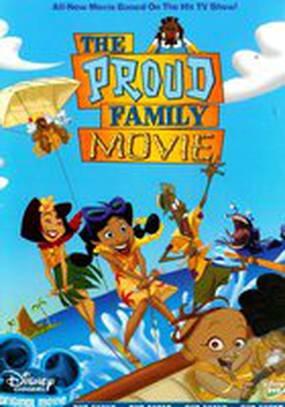 Кино о гордой семье