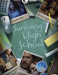 Surviving High School (видео)