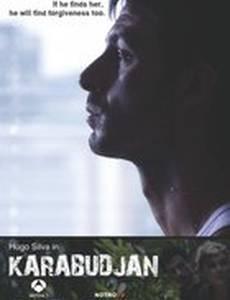 Карабуджан