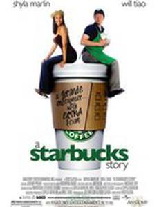 A Starbucks Story