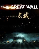 """Постер из фильма """"Великая стена"""" - 7"""
