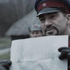 """Кадр из фильма """"Горькая жатва"""" - 9"""