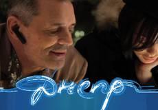Приглашаем на закрытый показ фильма «Днепр»