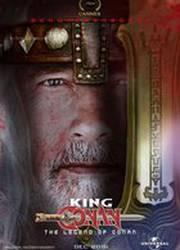 Король Конан
