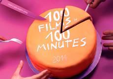 В Украине покажут 100 фильмов за 100 минут