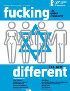 Совсем другой Тель-Авив