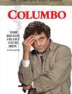 Коломбо: План убийства