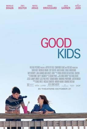 Хорошие дети
