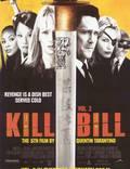 """Постер из фильма """"Убить Билла 2"""" - 1"""