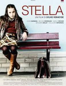Стелла