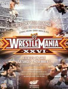 WWE РестлМания 26