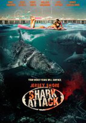 Нападение акул на Нью-Джерси