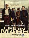 "Постер из фильма ""Жизнь на Марсе"" - 1"