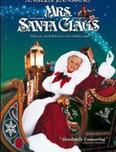 Миссис Санта Клаус