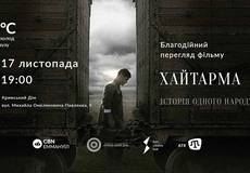 В Крымском доме пройдет благотворительный показ «Хайтармы»