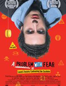 Проблема со страхом