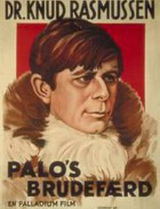 Palos brudefærd