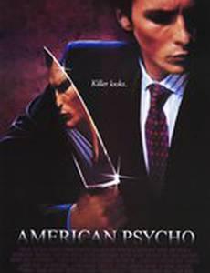 Американский психопат