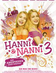 Ханни и Нанни 3