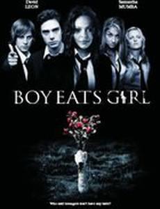 Мальчики едят девочек