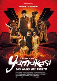 Постер Ямакаси 2