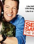 """Постер из фильма """"Шон спасает мир"""" - 1"""