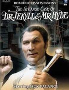 Странная история доктора Джекилла и мистера Хайда