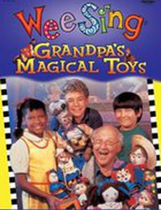 Grandpa's Magical Toys (видео)