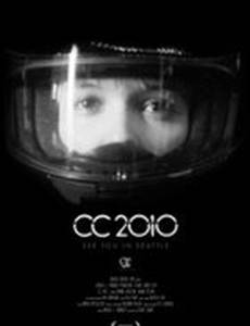 CC 2010