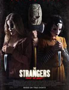 Незнакомцы: Жестокие игры