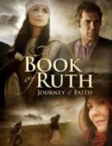 Книга Руфь: Путь веры (видео)
