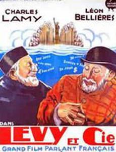 Les galeries Lévy et Cie