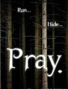 Pray. (видео)