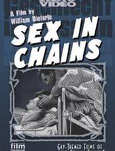 Секс в цепях