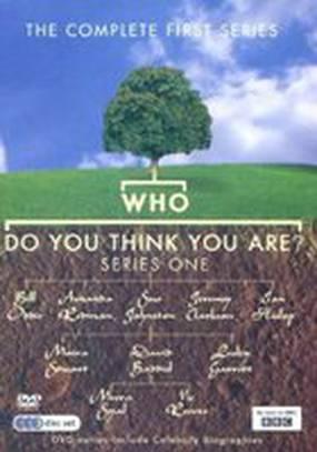Кто ты такой?
