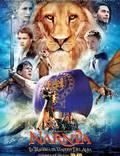 """Постер из фильма """"Хроники Нарнии: Покоритель Зари"""" - 1"""