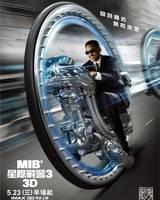 """Постер из фильма """"Люди в черном 3"""" - 4"""