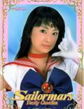 "Постер из фильма ""Красавица-воин Сейлор Мун"" - 1"