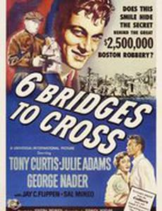 Пересечь шесть мостов