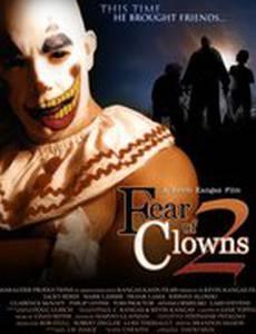 Страх клоунов 2 (видео)