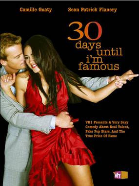30 дней до моей известности
