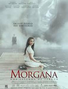 Моргана: Легенда ужасов