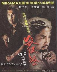 Постер S.P.L. Звезды судьбы
